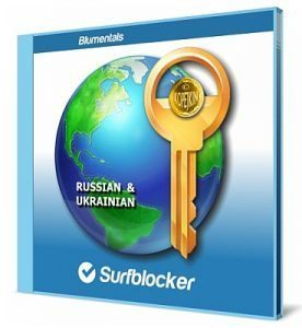 Surfblocker 5.9.0.59 Crack