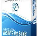 WYSIWYG Web Builder 16.1.2 Crack + Full Keygen [Latest 2021]